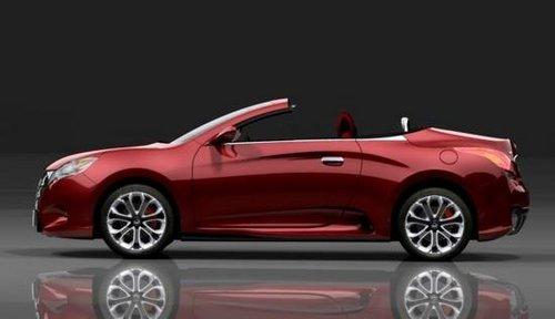 1.3T涡轮增压 吉利GS-CC跑车官图发布