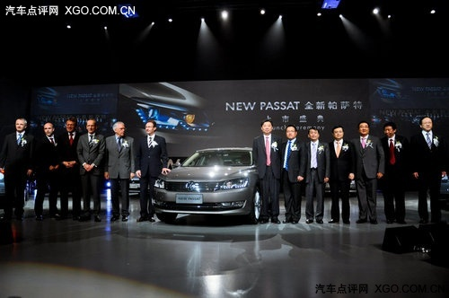 售21.88-31.08万 上海大众新帕萨特上市