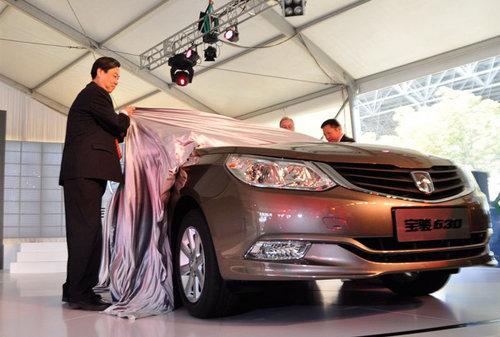 通用在华首款自主车型 宝骏630正式发布