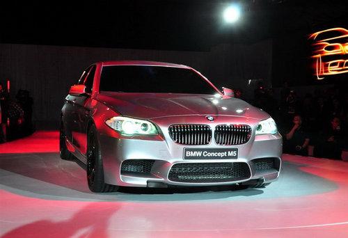 上海车展首发 宝马新M5概念车提前亮相