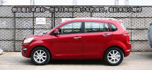 上海车展前方报道:金杯首款轿车S30亮相