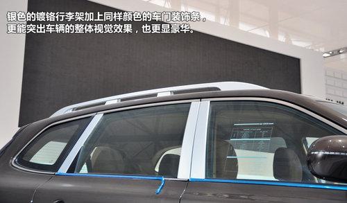 向豪华SUV市场迈进 车展实拍华泰宝利格