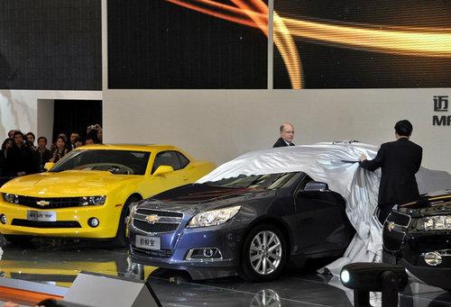 2011上海车展 雪佛兰新Malibu全球首发
