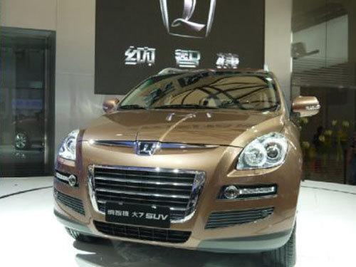 2011上海车展 纳智捷大7SUV全球首发!
