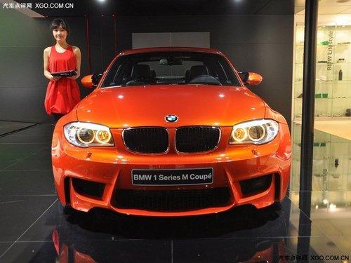 2011上海车展 宝马1系M Coupe惊艳亮相