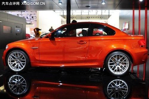 橘色的诱惑 车展实拍宝马1系M coupe