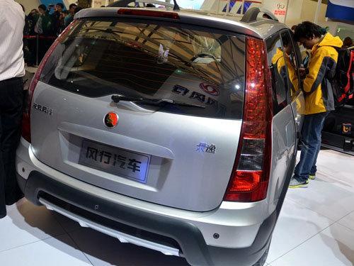 2011上海车展 风行景逸CROSS车展发布