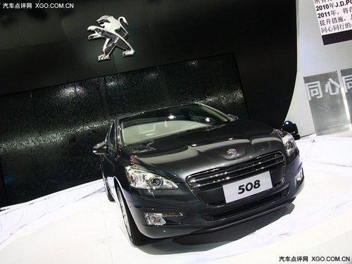 2011上海车展 东风标致508全国首发亮相