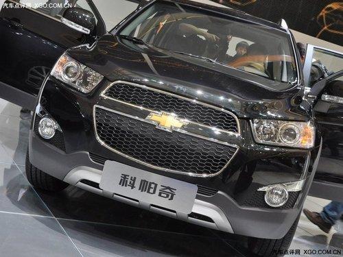 2011上海车展 新雪佛兰科帕奇正式亮相