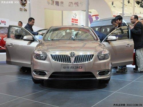 2011上海车展 华晨中华530揭开神秘面纱
