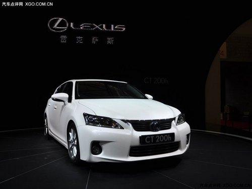 2011上海车展 雷克萨斯CT200h国内亮相