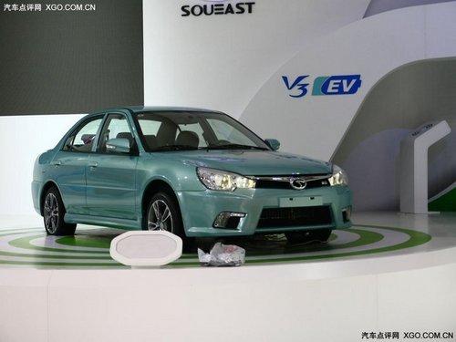 2011上海车展 东南V3菱悦EV版正式亮相