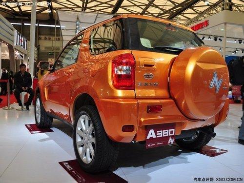 2011上海车展 永源A380车展正式亮相