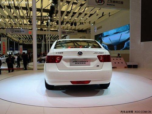 2011上海车展 长丰轿车命名猎豹欧酷曼