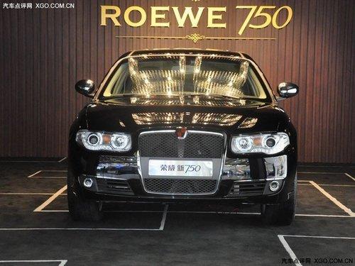 2011上海车展 新一代荣威750正式亮相