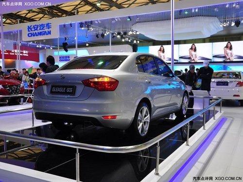 GC6/GX6/GS-CC 全球鹰3款新车全球首发