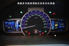 上海车展尽展豪华,比亚迪S6配置全解析
