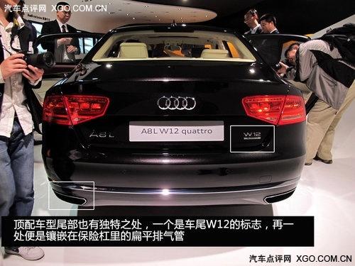 豪华车中的极品 车展实拍奥迪A8L W12