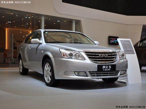 新东方之子/E5等 奇瑞三款新车车型介绍