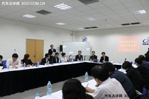 众泰新能源汽车纳入上海物流采购目录