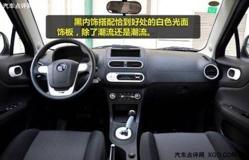 """车为悦己者容,看""""小三""""如何赢得爱妻心"""