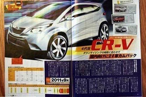 新一代CR-V或于10月发布