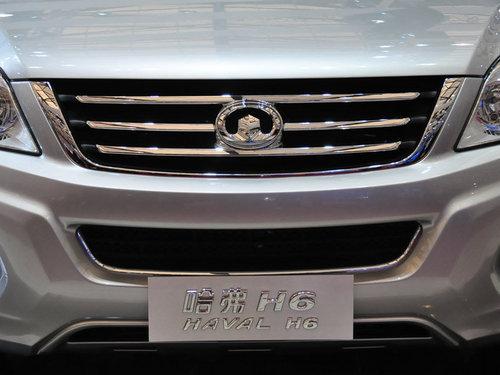 C50/H6下半年上市 曝长城汽车产品规划