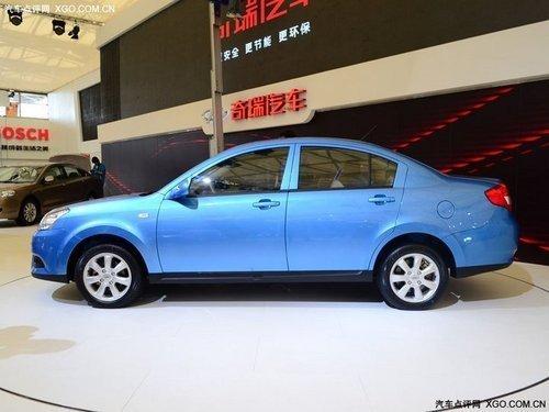 预售价7万起 奇瑞E5 2011年三季度上市