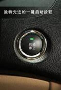 城市多功能SUV 比亚迪S6产品亮点全解析