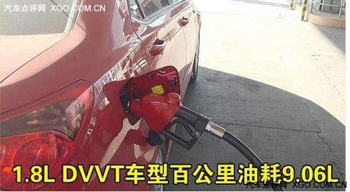 荣威550车主:油价是浮云 技术是王道