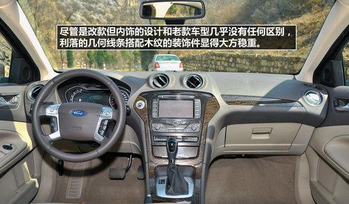 技术与实力的象征 4款涡轮增压中型车