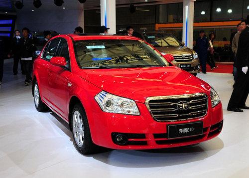 外观小改 2011款奔腾B70本月18日上市