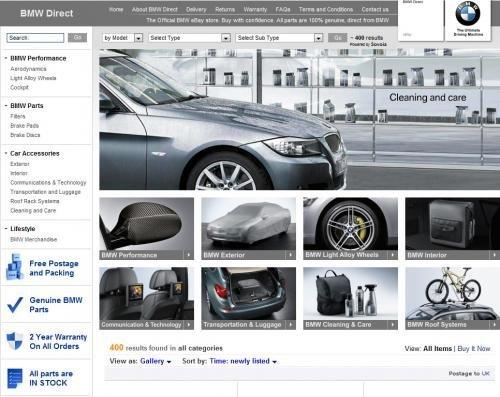 宝马宣布将通过eBay在网上出售零配件