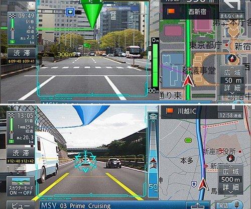 日本先锋电子首次推出实景现实导航系统