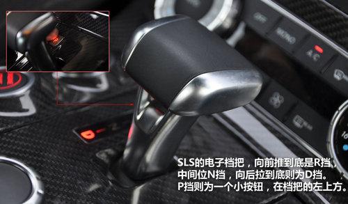最优雅的超跑!试梅赛德斯-奔驰SLS AMG