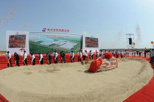 导入1号平台产品 神龙汽车第三工厂奠基