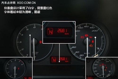 与传奇小车零距离 试驾第六代传奇MG3