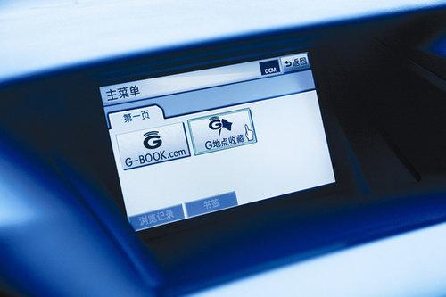 小排量加豪华装备 雷克萨斯RX270试驾