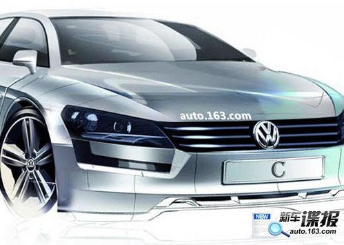 酷似小号辉腾 上海大众中大型车假想图