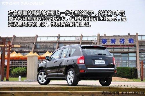 指南者新闻中心 jeep指南者新闻中心高清图片