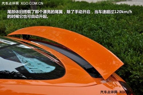 靓丽的风景线 实拍体验奥迪TTS日光橙版