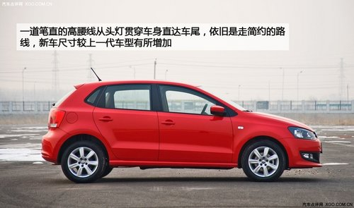 POLO 1.6AT致尚版对比爱唯欧1.6AT SX