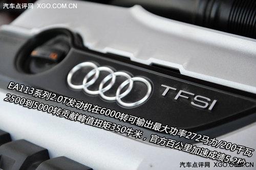奥迪TT试驾评测 奥迪奥迪TT试驾评测高清图片