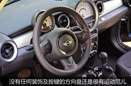 梦想触手可及 品味MINI CLUBMAN ONE