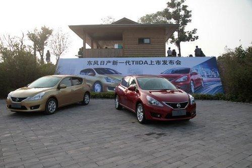 售价10.53-15.68万 东风日产新骐达上市