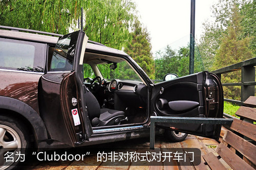 触手可及的个性 品味MINI CLUBMAN ONE
