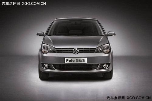 售8.58-11.28万元 Polo新劲取正式上市