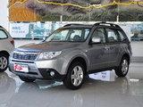 低于森林人 斯巴鲁首款国产为全新车型