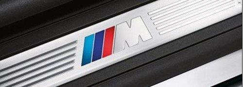 明年3月上市发售 宝马全新1系M套件发布