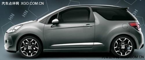 限量750台! 雪铁龙DS3灰色特别版发布